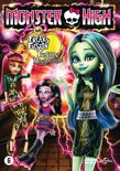 Monster High: Freaky Fusion (D/F) [uv]