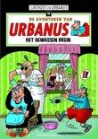 Urbanus 169 - Het gewassen brein