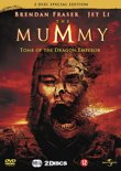 Mummy 3 - Tomb Of The Dragon Emperor (2DVD)(Special Edition)