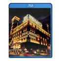 Live At Carnegie Hall (Blu-ray)