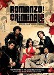 Romanzo Criminale - Serie 1