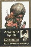 Arabische lyriek