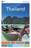 ANWB Wereldreisgids - Thailand