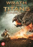 WRATH OF THE TITANS /S DVD BI