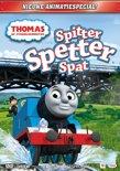 Thomas de Stoomlocomotief - CGI: Spitter Spetter Spat