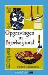 Vantoen.nu - Opgravingen in Bijbelse grond