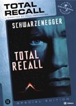 Total Recall (2DVD)(Special Edition)