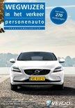 theorieboek Rijbewijs B Wegwijzer in het verkeer personenauto inclusief ruim 270 vragen 41e druk januari 2017