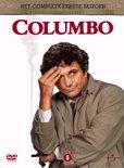 Columbo - Seizoen 1