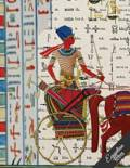 Egyptian Notebook Collection