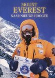 National Geographic - Mount Everest