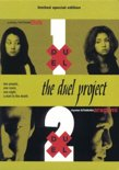 Duel Project (Special Edition)