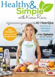Healthy & Simple with Kasia Rain