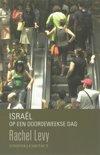 Israel Op Een Doordeweekse Dag