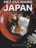 Creatief Culinair - Het Culinaire Japan