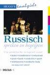 Hugo's taalgids  8. Russisch spreken en begrijpen