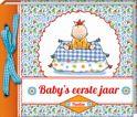 Pauline Oud Baby's eerste jaar plakboek Baby's eerste jaar (nieuwe versie 2016)