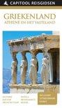 Capitool reisgidsen - Griekenland Athene en het vasteland