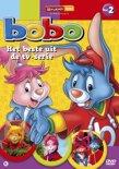Bobo - Het Beste Uit De Tv-Serie 2