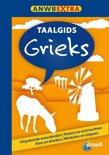 AWNB Taalgids / Grieks