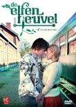 De Elfenheuvel -S.3-