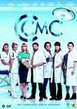 Centraal Medisch Centrum - Serie 1