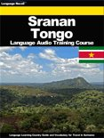 Sranan Tongo Language Audio Training Course