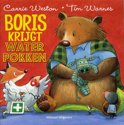 Boris krijgt waterpokken