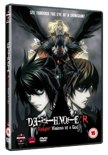 Death Note Relight: Volume 1 - Visions Of A God