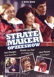 Stratemaker Op Zee Show