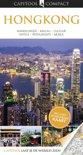 Capitool Compact - Capitool Compact Hongkong