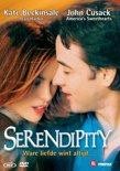 Serendipity Kerstversie