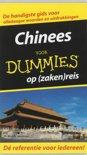 Voor Dummies - Chinees voor Dummies op (zaken)reis