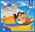 Aladdin (luisterboek)