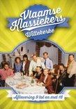 Wittekerke - Aflevering 9-16 (Vlaamse Klassiekers)
