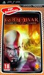 God Of War: Chains Of Olympus - Essentials Edition