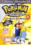 Pokemon 3 - Zo Helder Als Kristal