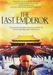 Last Emperor (2DVD)