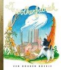 Gouden Boekjes - De Wolkenfabriek