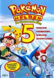 Pokémon 5 -  Helden