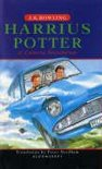 Harry Potter And The Chamber Of Secrets (Latin Edition)