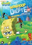 SpongeBob SquarePants - Wanhoop In De Diepte