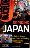 Chris Bunting - Drinking Japan
