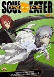 Soul Eater - Box 4