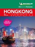 De Groene Reisgids Weekend - HongKong