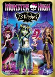 Monster High: 13 Wishes (D/F)
