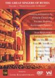 Chaliapin/Barsova/Pirogov/Obukhova/ - The Great Singers Of Russia Volume 1
