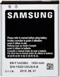 Samsung - Galaxy S2 / S2 Plus originele batterij EB-F1A2GBU