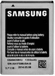 Accu Samsung Galaxy Ace S5830 EB494358VU || Proclaims