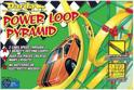 Darda Powerloop pyramide